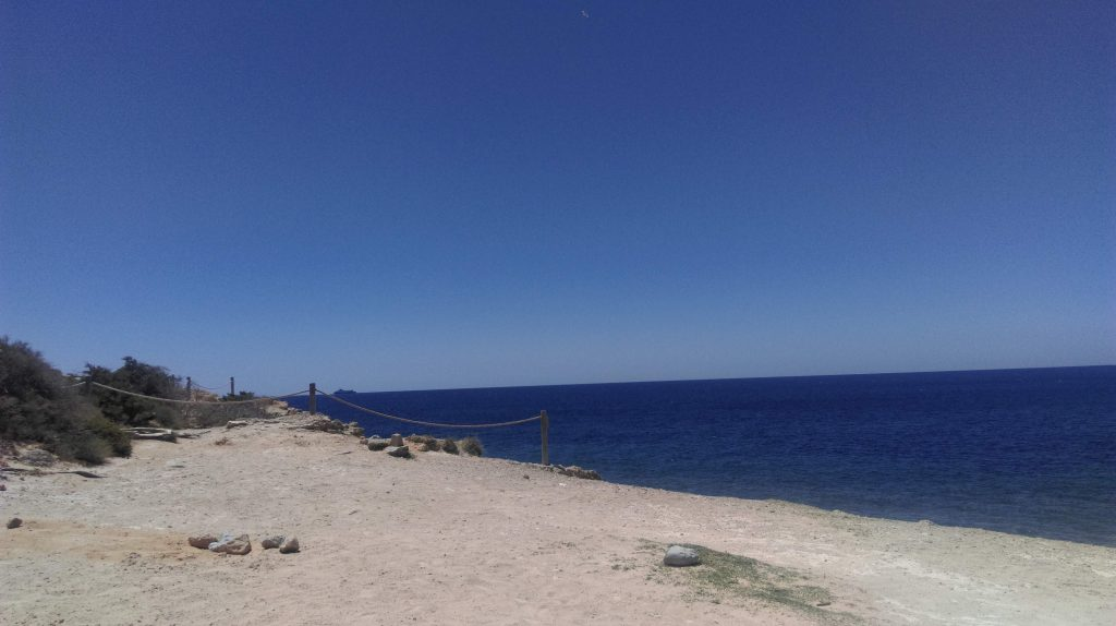 Experimental Beach uitzicht